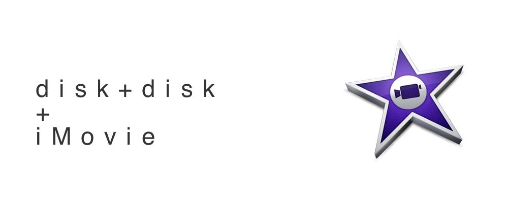 diskdisk-imovie1