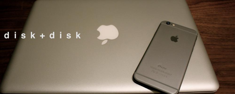 diskdisk-iphone1