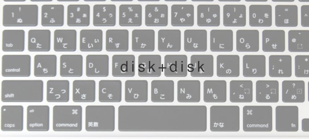 disk-myhistory1