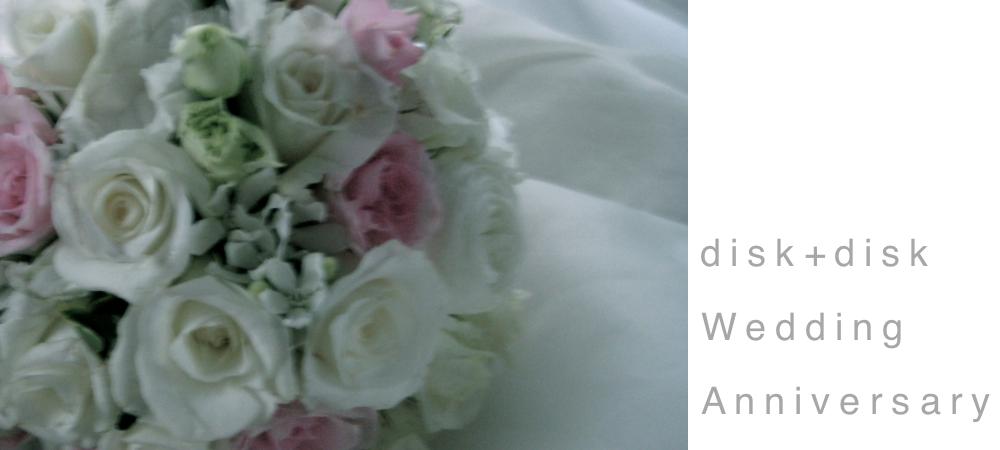 wedding-anniversary1
