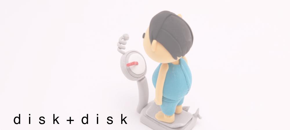 disk-life-health1