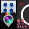 disk-camera-app