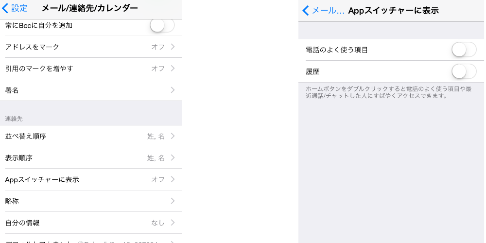 disk-tool-iphone2