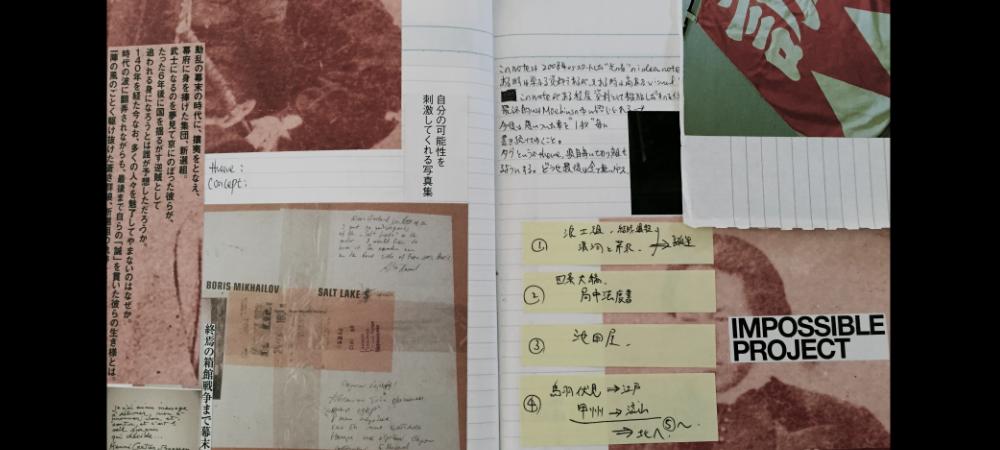 disk-work-note2
