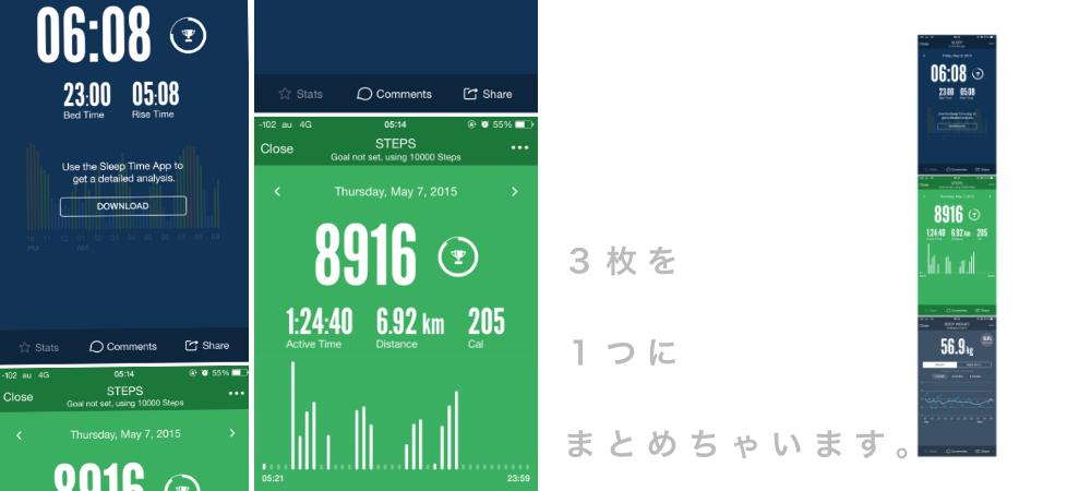 disk-app-instamag