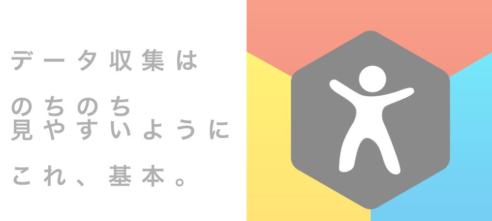 disk-app-argus