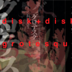disk-book-grotesque1