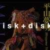 disk-book-melchior1