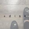 disk-diary-june16