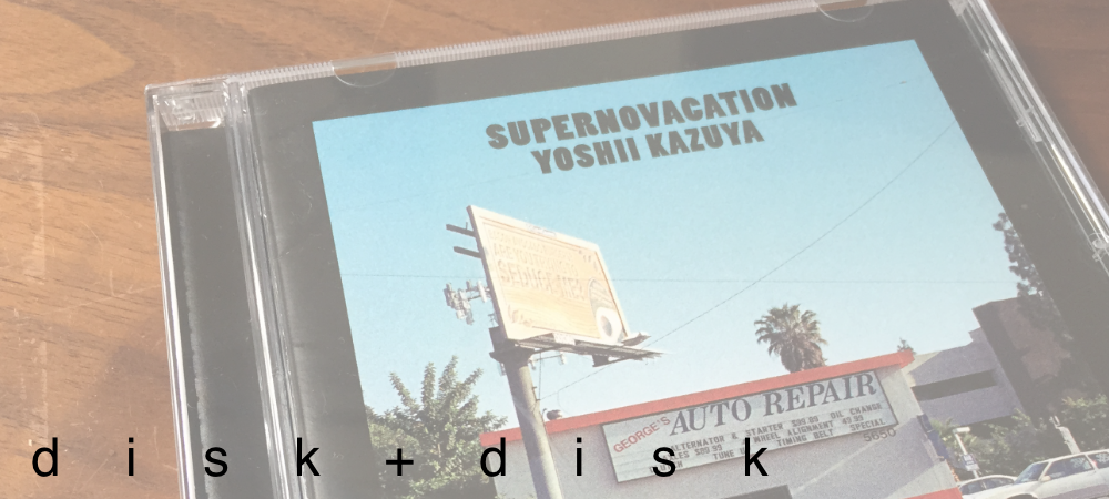 disk-music-supernovacation1