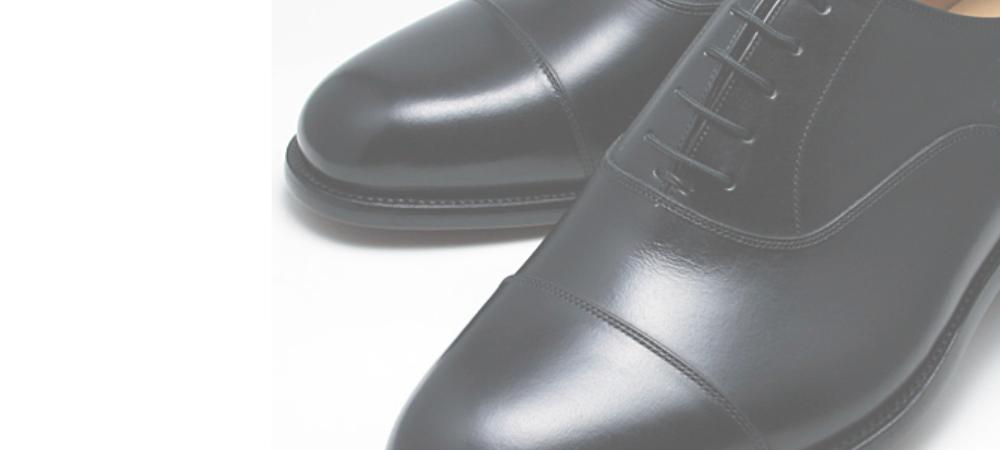 disk-strait-shoe