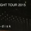 吉井和哉STARLIGHT TOUR2015最終日を満喫してきました。