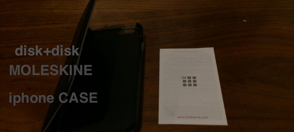 モレスキンのiPhoneケースをレビュー