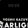 吉井和哉STARLIGHT TOURのDVDを鑑賞