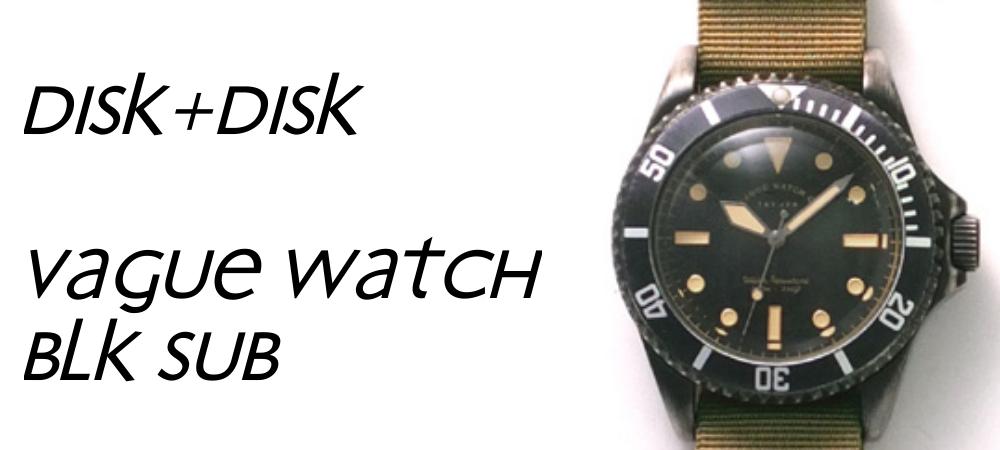 vague watchを購入して/disk