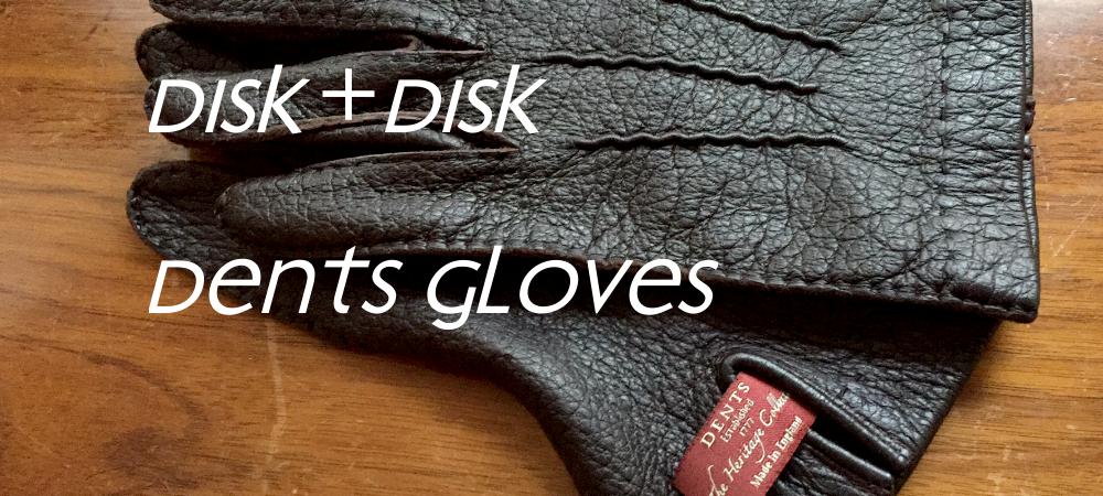 愛用品のデンツグローブを紹介1/disk