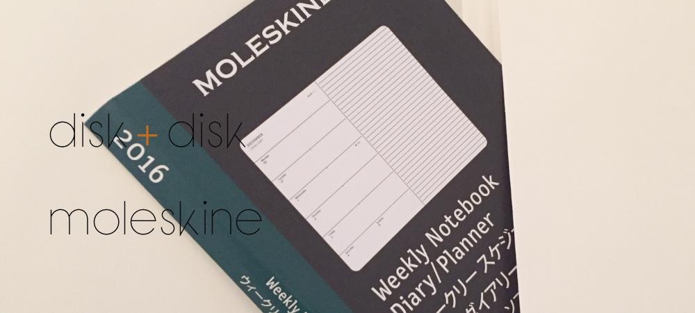 手帳はモレスキン2016-2/disk