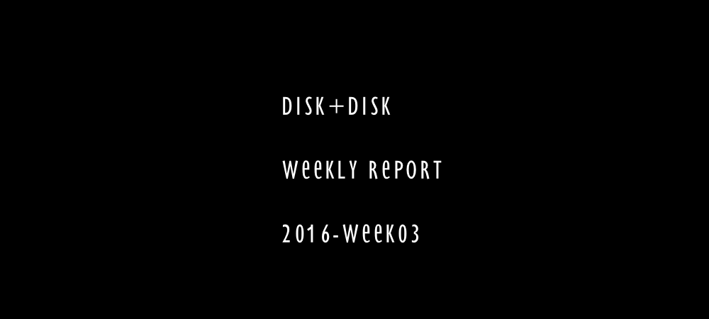 disk-weekly-report03