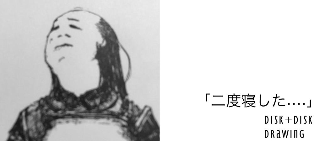 「武士の日常6」/disk