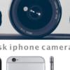 最近楽しんでるiPhoneカメラアプリ/disk