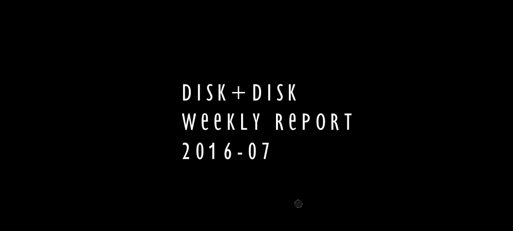 disk-week-07