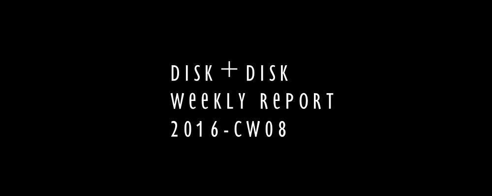 disk-week08