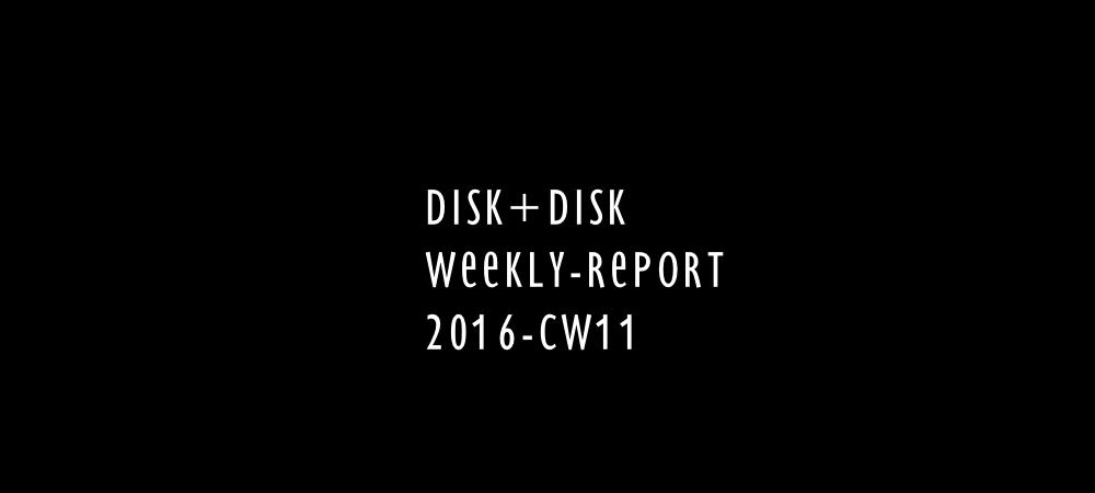2016week11/disk