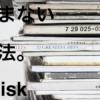 読まない雑誌の処分法/disk