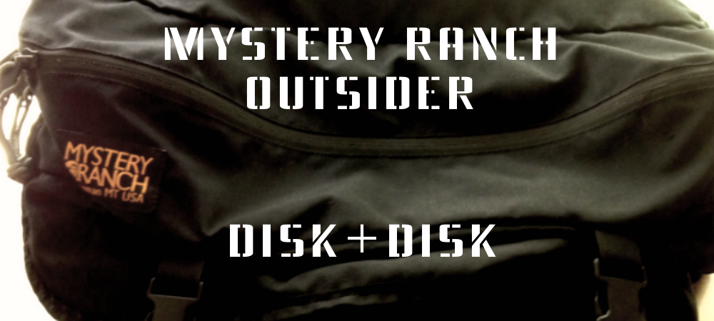 outsider-review-top/disk