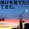 sunset201608/disk