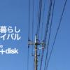 single-hack10
