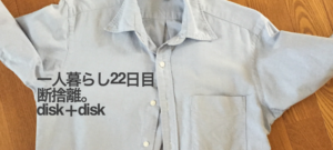 single-hack22/disk