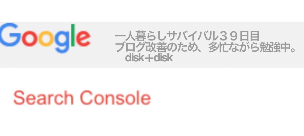 single-hack39/disk