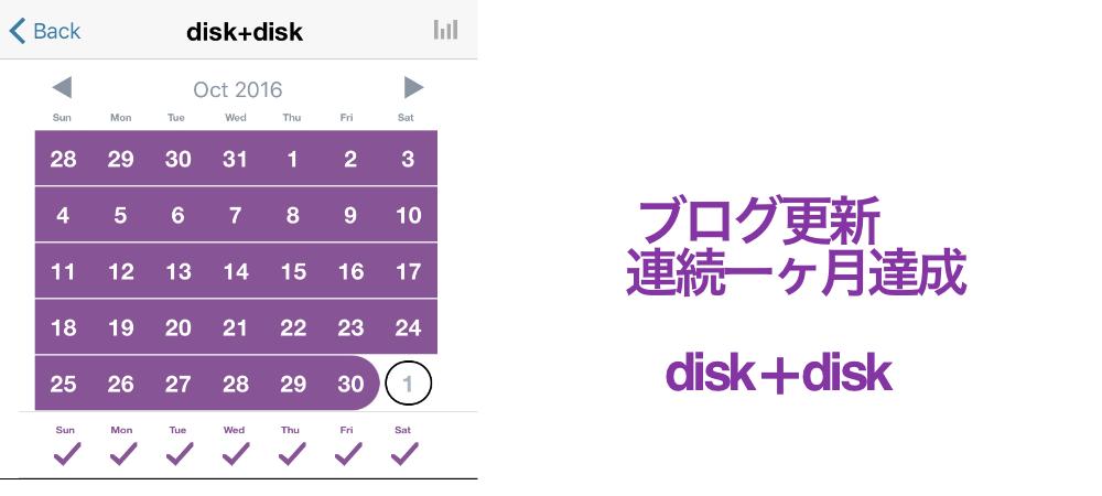 201609blog/disk
