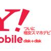disk-y!mobile/disk