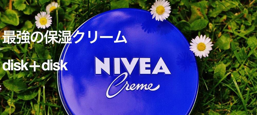 creme-nivea/disk