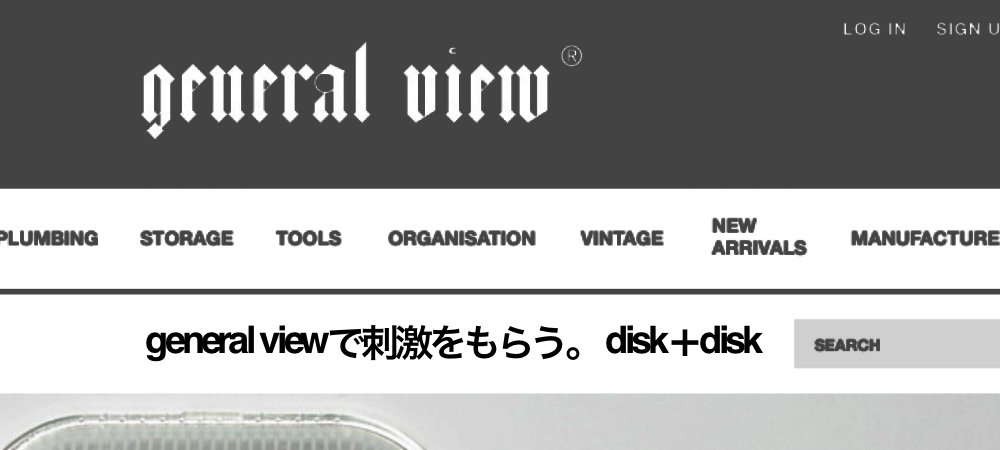 disk-general-view