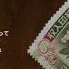 innshi/disk