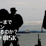 move-task-force2016/disk