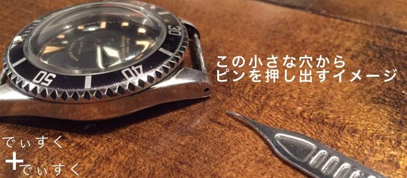 change-the-belt-1-min