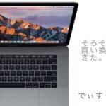 think-new-macbook201708