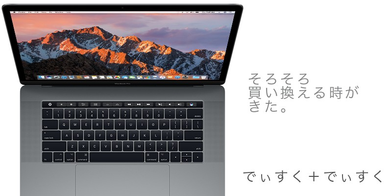 think-new-macbook201708