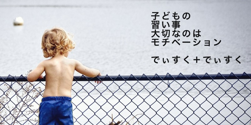 kids-lets-learning