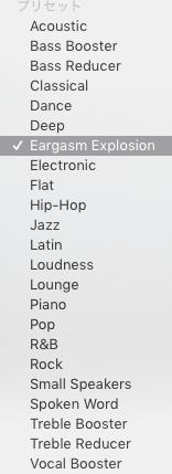 iTunes-preset