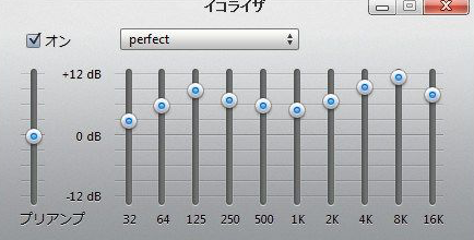 iTunes-setting-perfect