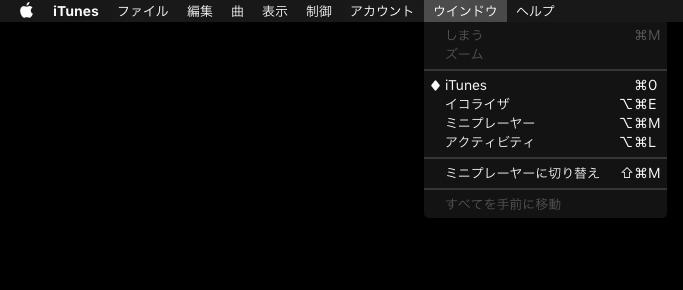 iTunes-setting1