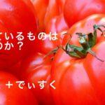 fresh-eating