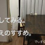 zero-moyougae1