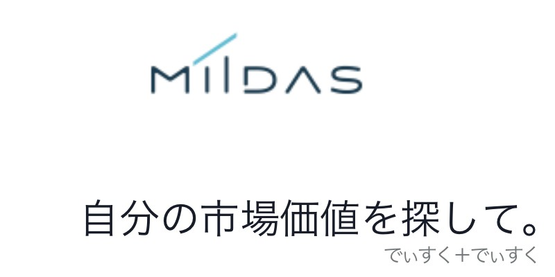 miidas-job-search1