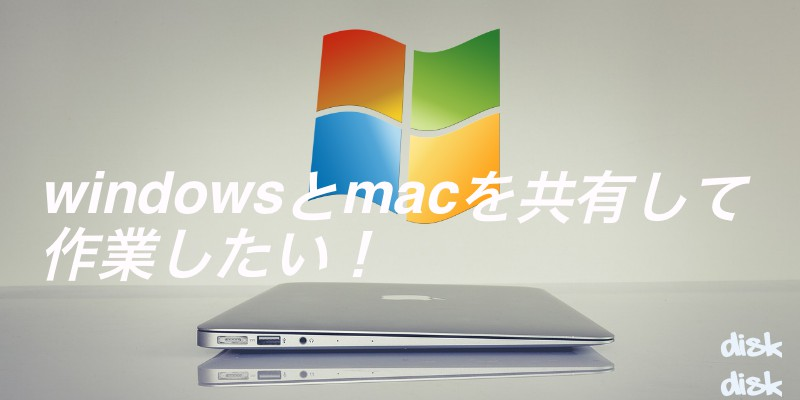 work-win-with-mac1